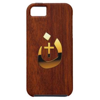 Christian Nazarene Solidarity on Mahogany Style iPhone SE/5/5s Case