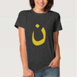Christian Nazarene Spiritual Symbol in yellow T-Shirt