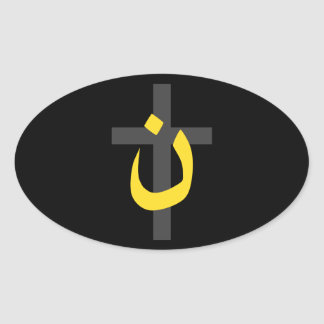 Christian Nazarene Symbol Solidarity Cross Decor Oval Sticker