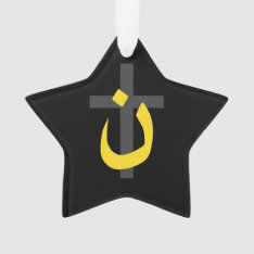 Christian Nazarene Symbol Solidarity Cross Yellow Ornament at Zazzle