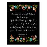 Christian Quote Art - Deuteronomy  7:6 Post Cards
