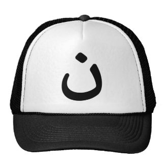 Christian Solidarity Hats