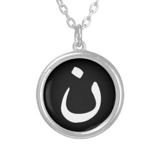 Christian Solidarity Nasrani Iraq Black and White Silver Plated Necklace