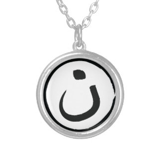 Christian Solidarity Nasrani Iraq Chalk Silver Plated Necklace