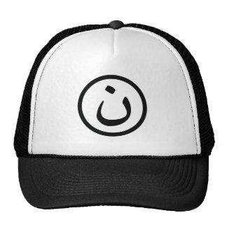 Christian Solidarity Nasrani Iraq Trucker Hat