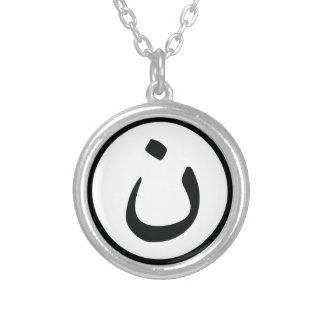 Christian Solidarity Nasrani Iraq Silver Plated Necklace
