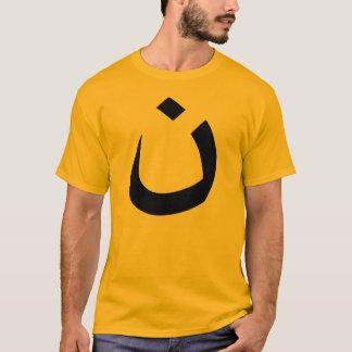 """CHRISTIAN SOLIDARITY"" T-Shirt"