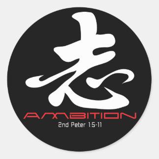 Christian stickers: Ambition