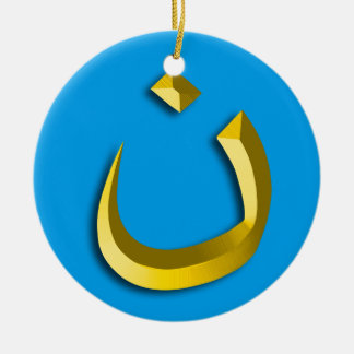 """CHRISTIANITY SOLIDARITY - NAZARENE SYMBOL"" CERAMIC ORNAMENT"