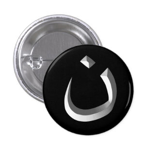 """CHRISTIANITY SOLIDARITY - NAZARENE SYMBOL"" PINBACK BUTTON"