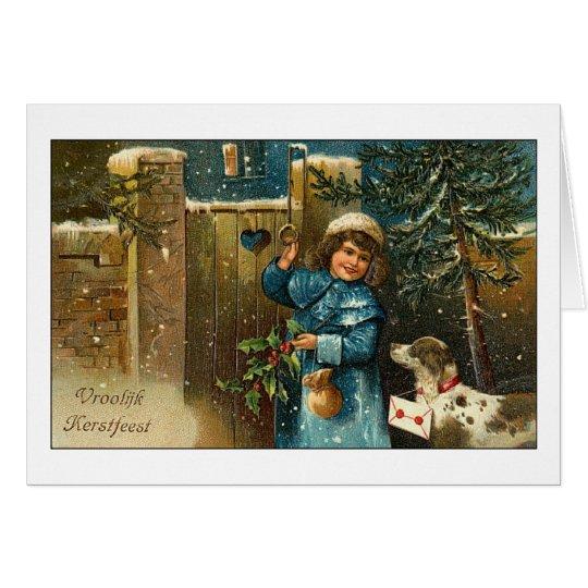 CHRISTMAS (217) CARD