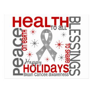 Christmas 4 Brain Cancer Snowflakes Postcard