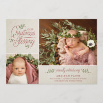 Christmas Blessing Photo Birth Announcement | Tan