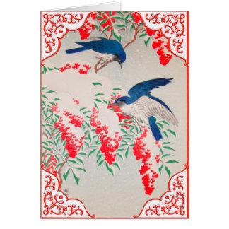 Christmas Blue Jays Greeting Card
