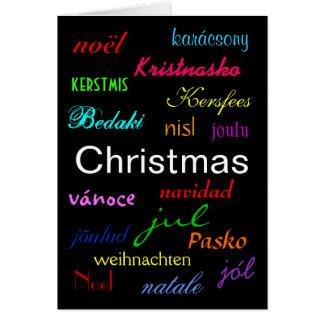 """""""Christmas"""" Card - Customizable Card"""