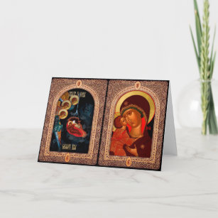 Orthodox christmas cards zazzle christmas card for orthodox christians m4hsunfo