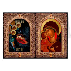 Christmas card for Orthodox Christians at Zazzle