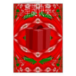 Christmas Card In Chinese