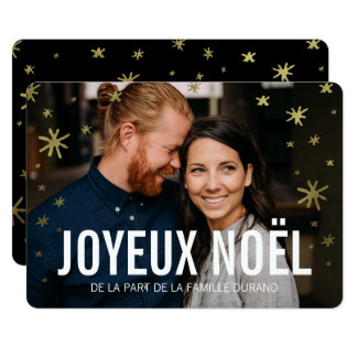 Christmas cards photo | merry Christmas