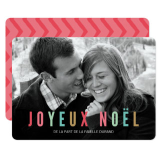 Christmas cards photo | modern bright colors