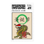 Christmas Chinese Dragon Stamps