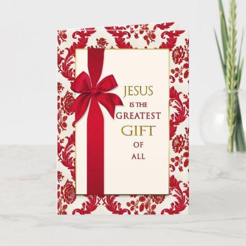 Christmas- Christian - Greatest Gift - Ribbon Holiday Card
