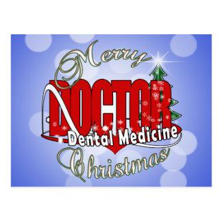 CHRISTMAS Dental Medicine DENTIST Postcard