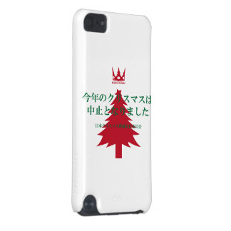 Christmas discontinuance (red) iPod touch 5G case