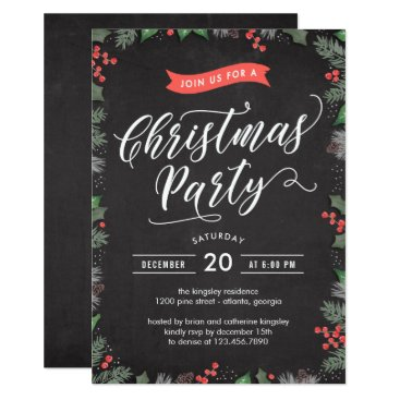 Professional Business Christmas Foliage EDITABLE COLOR Party Invitation