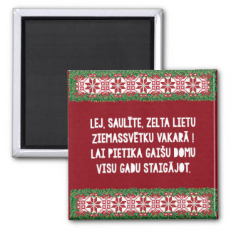 Christmas Folk Song III Latviesu Tautasdziesma Magnet