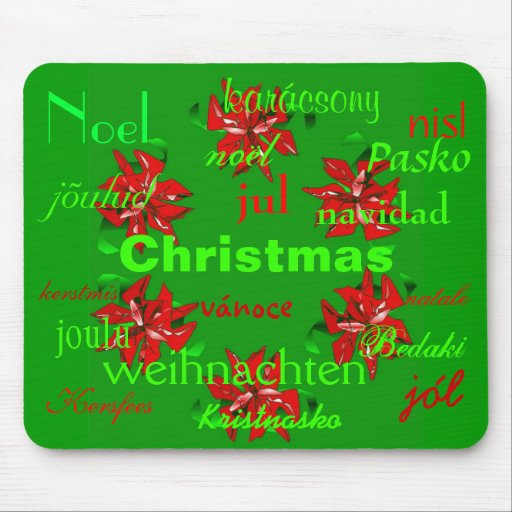 """Christmas Green Wreath Around The World"" Mousepad Mousepad"