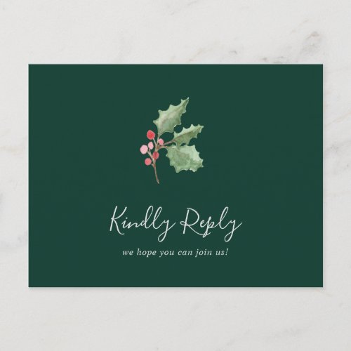 Christmas Greenery Green Song Request RSVP Invitation Postcard
