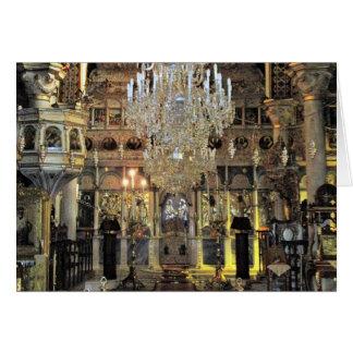 Christmas Greetings Interior of an Orthodox Church Card