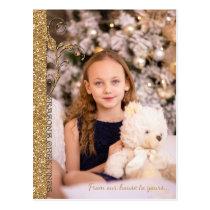 Christmas Holiday Season's Greetings Gold Glitter Postcard