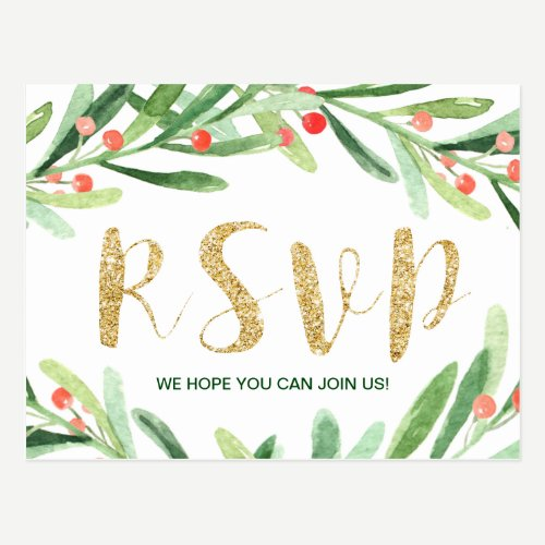 Christmas Holly Wreath Song Request RSVP Postcard