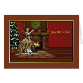 Christmas, Joyeux Noël, French, Old Fashioned Card