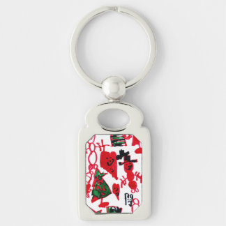 Christmas Kids Drawing Snowmen and Hearts Keychain