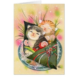Christmas Kitten Handroll sushi Cards