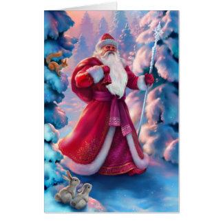 Christmas Morning (24x36) Big Card