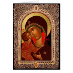 Christmas Nativity card for Orthodox Christians at Zazzle