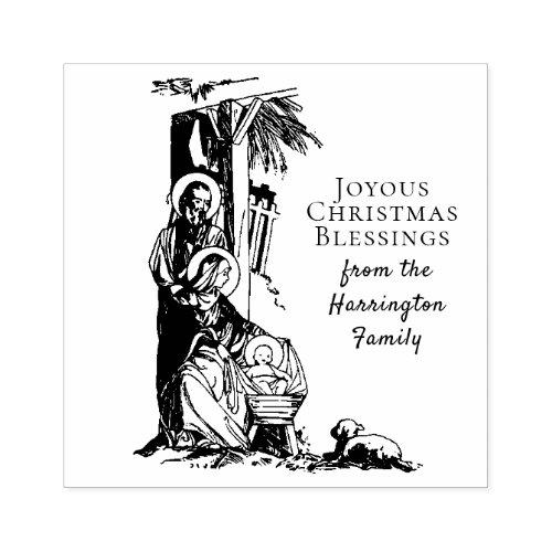 Christmas Nativity Jesus Mary St Joseph Catholic Rubber Stamp