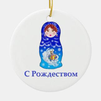 Christmas Nesting Doll Ceramic Ornament
