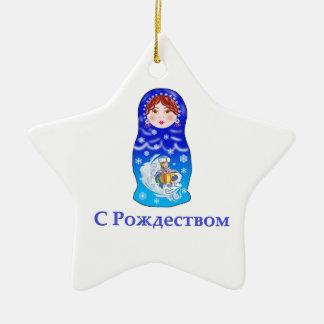 Christmas Nesting Doll Double-Sided Star Ceramic Christmas Ornament