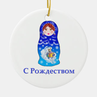 Christmas Nesting Doll Double-Sided Ceramic Round Christmas Ornament