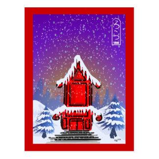 Christmas Pagoda Postcard