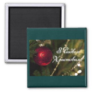 Christmas series (in Ukrainian language) Refrigerator Magnets