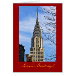 Christmas:Top of the Chrysler Building, Bare Trees Cards