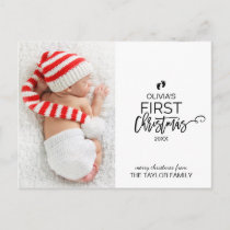Christmas Tree Baby's First Christmas Photo Holiday Postcard