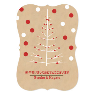 Christmas Tree Japanese New Year Card