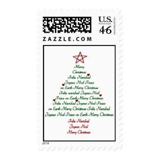 Christmas tree postage stamps stamp